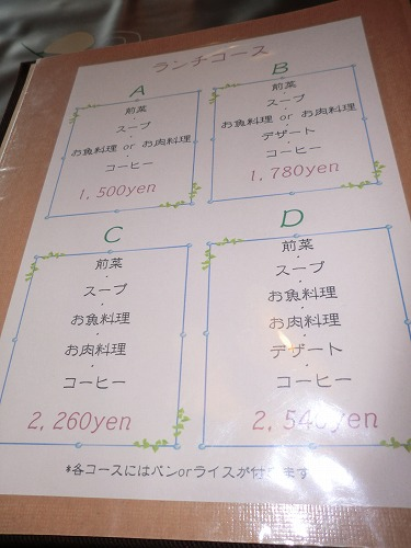 s-南幌CIMG0363