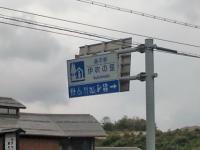 20111120134831.jpg
