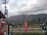 20111120134902.jpg