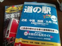 20120125134240.jpg