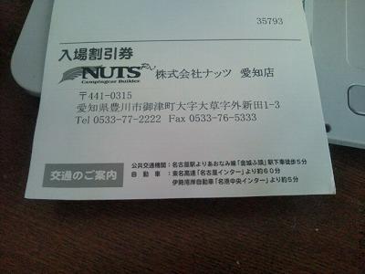 20120207144731.jpg