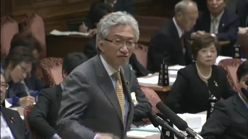 Screenshot-240p   128 kbit 4.04西田昌司 法務大臣が脱税する政府.mp4-1