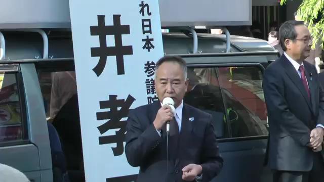 Screenshot-240p   128 kbit 【12.27新橋】たちあがれ日本街頭演説会4【三宅博】.mp4-1
