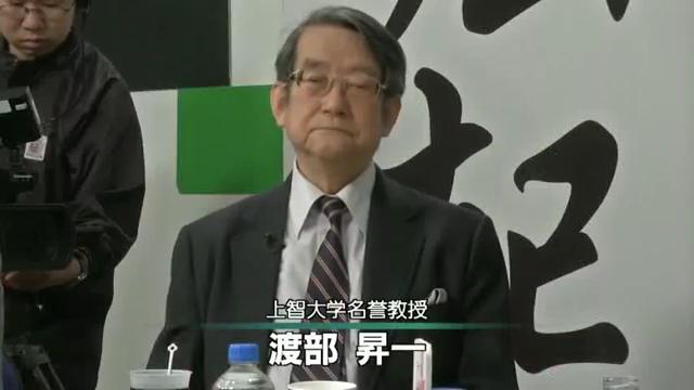 Screenshot-240p   128 kbit 1_3【討論!】どうする日本国憲法!?連続大討論Part1[桜H24_4_21].mp4-1