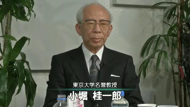 Screenshot-240p   128 kbit 1_3【討論!】どうする日本国憲法!?連続大討論Part1[桜H24_4_21].mp4-2