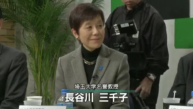 Screenshot-240p   128 kbit 1_3【討論!】どうする日本国憲法!?連続大討論Part1[桜H24_4_21].mp4-3