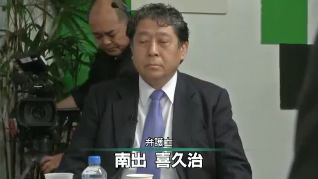 Screenshot-240p   128 kbit 1_3【討論!】どうする日本国憲法!?連続大討論Part1[桜H24_4_21].mp4-4