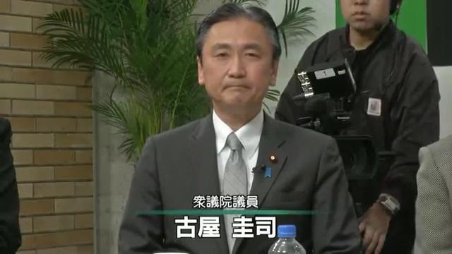 Screenshot-240p   128 kbit 1_3【討論!】どうする日本国憲法!?連続大討論Part1[桜H24_4_21].mp4-5