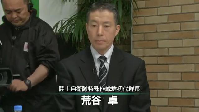 Screenshot-240p   128 kbit 1_3【討論!】どうする日本国憲法!?連続大討論Part1[桜H24_4_21].mp4-6