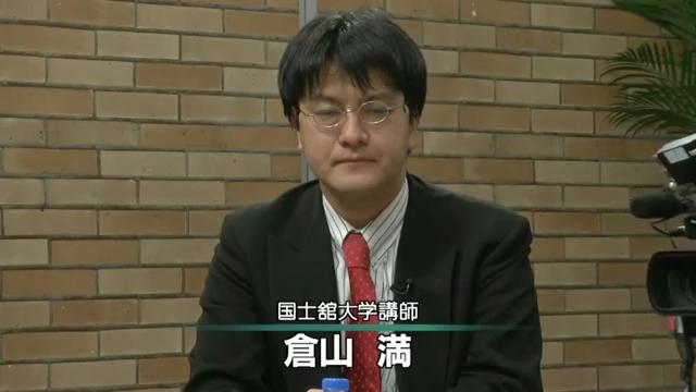 Screenshot-240p   128 kbit 1_3【討論!】どうする日本国憲法!?連続大討論Part1[桜H24_4_21].mp4-8