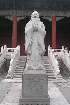 244px-Confucius_Statue_at_the_Confucius_Temple.jpg