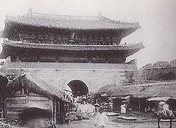 250px-Namdaemun_in_the_Joseon_Period.jpg