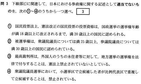 BW_Upload_g-shakai_103.jpg