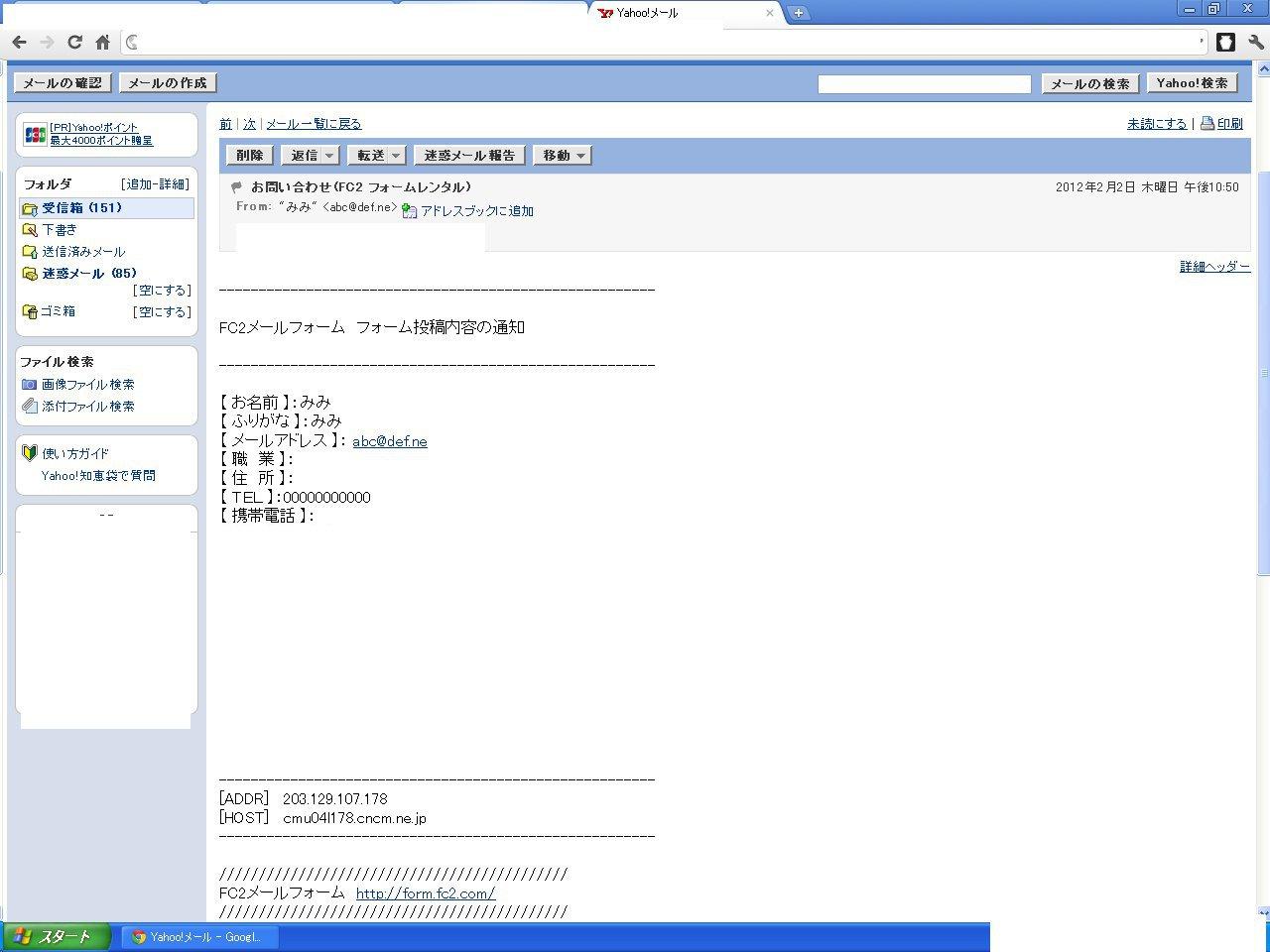 cmuiyagarase_20120207022916.jpg
