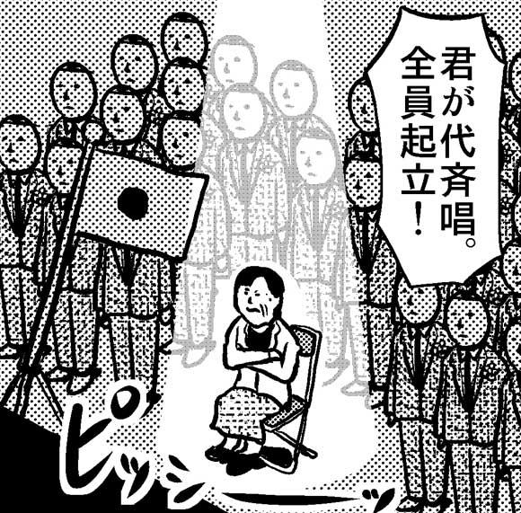 hukiritsu1.jpg