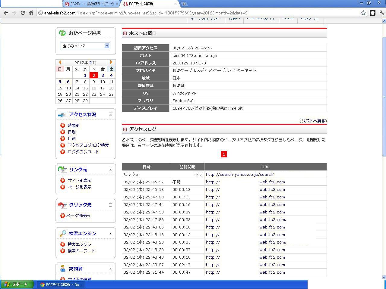 shigoto0202cmu.jpg
