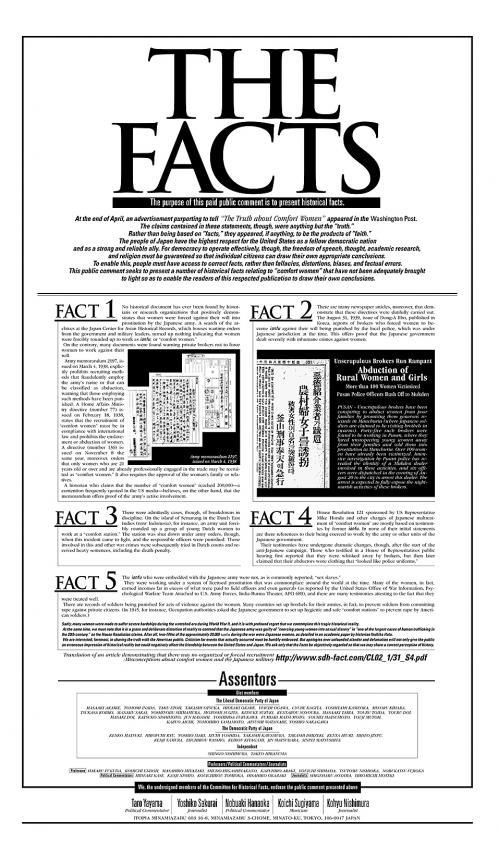 thefact_070614s.jpg