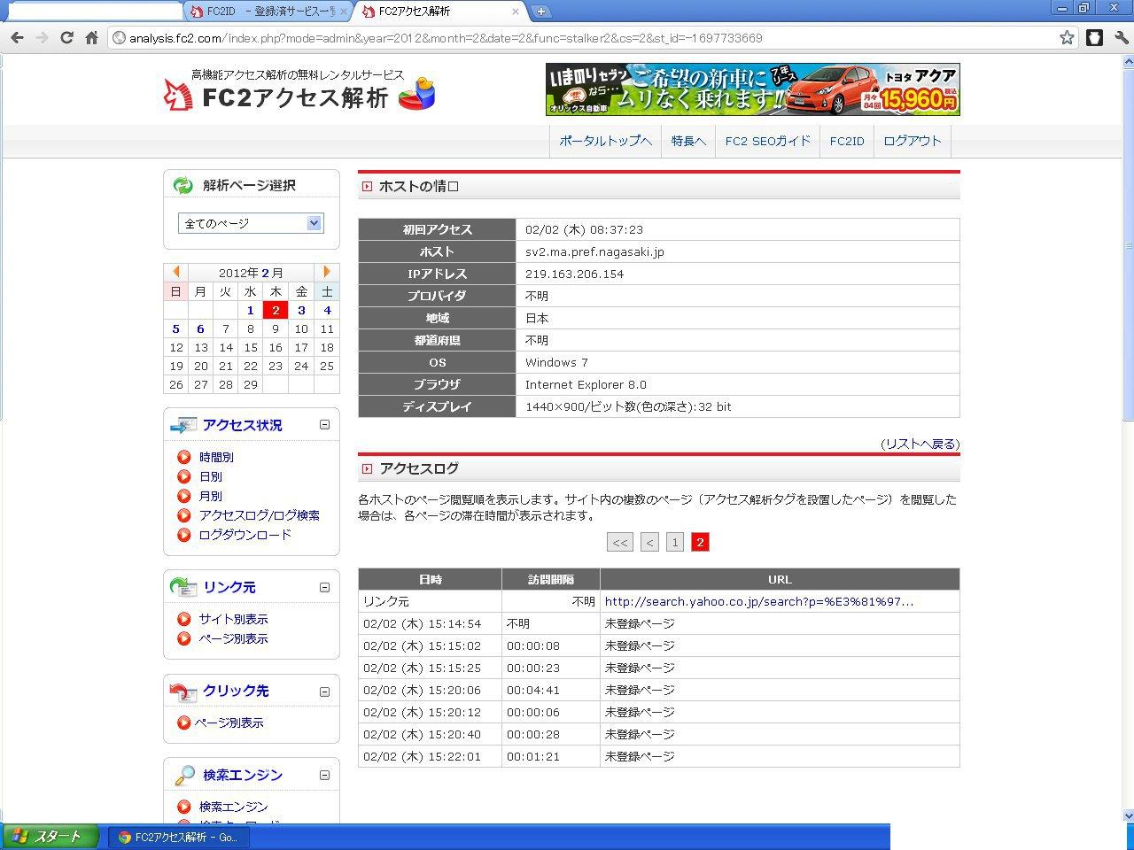 yamatotake02024.jpg