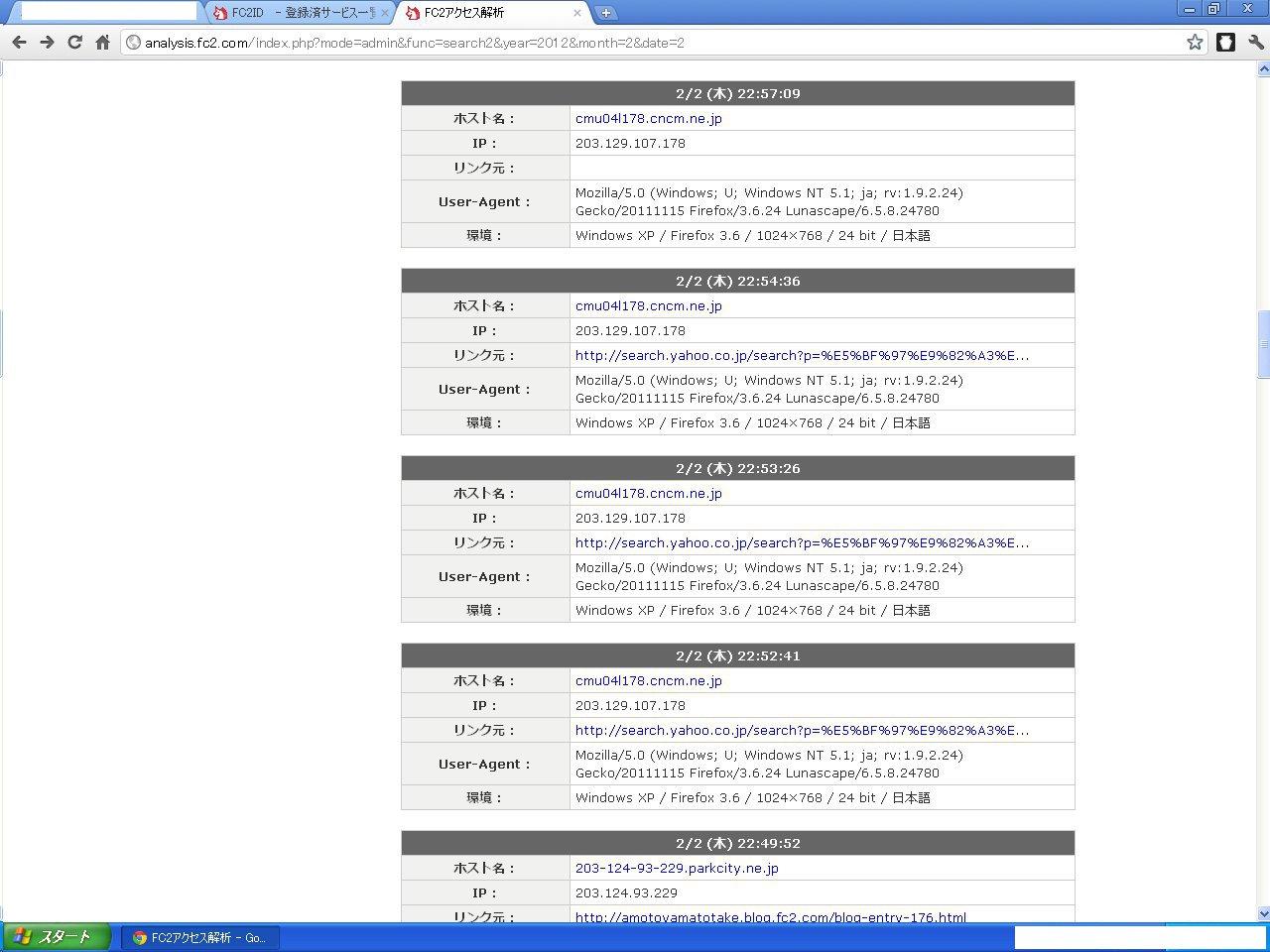 yamatotakecmu22522257_20120207011656.jpg