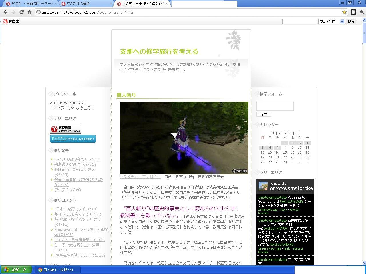yamatotamecmu231416.jpg