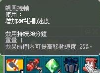 cap0040.jpg
