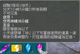 cap0058.jpg