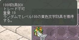 cap0565.jpg
