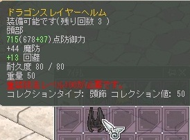 cap0566.jpg