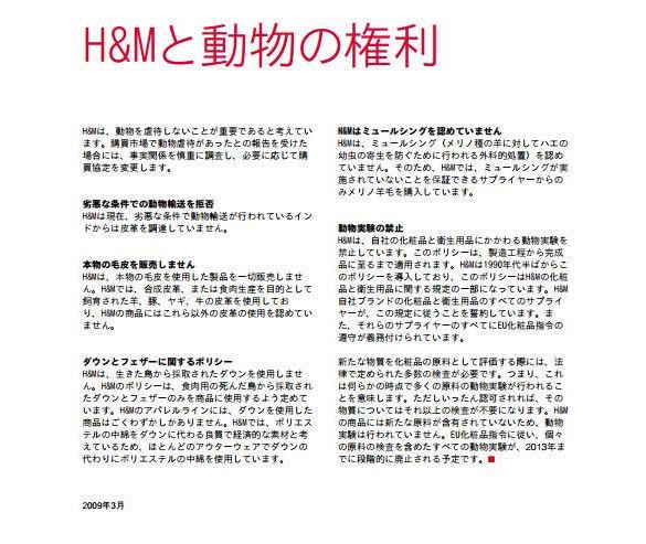 hm2.jpg