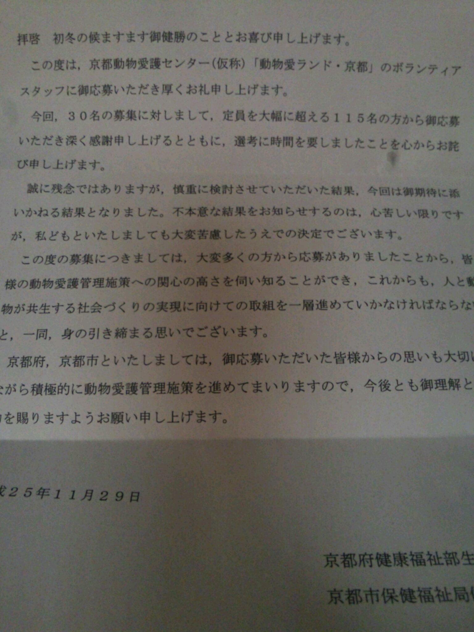 kyotoD.jpg