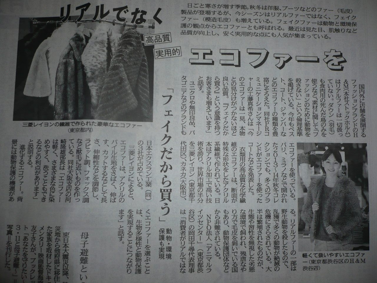 kyotosinbun.jpg