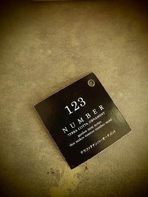 P1014031.jpg