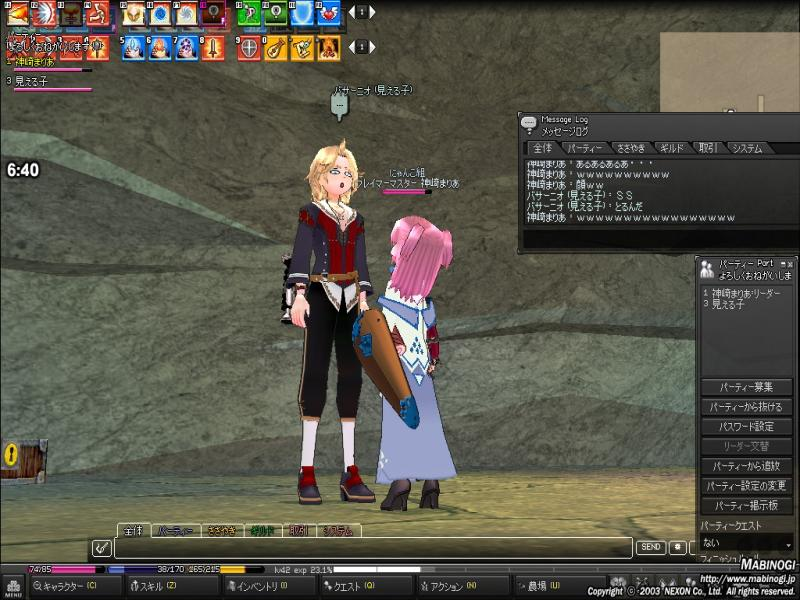 mabinogi_2011_09_30_003_convert_20111027003835.jpg