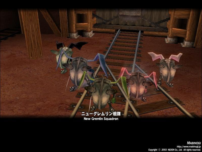 mabinogi_2011_12_22_002_convert_20120213223835.jpg