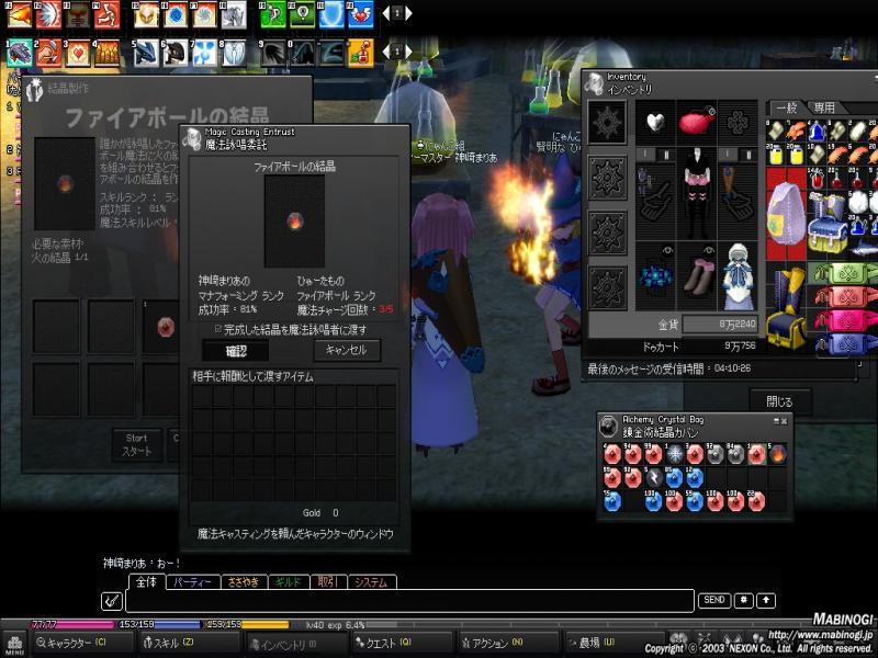 mabinogi_2011_12_22_004_convert_20120213223933.jpg
