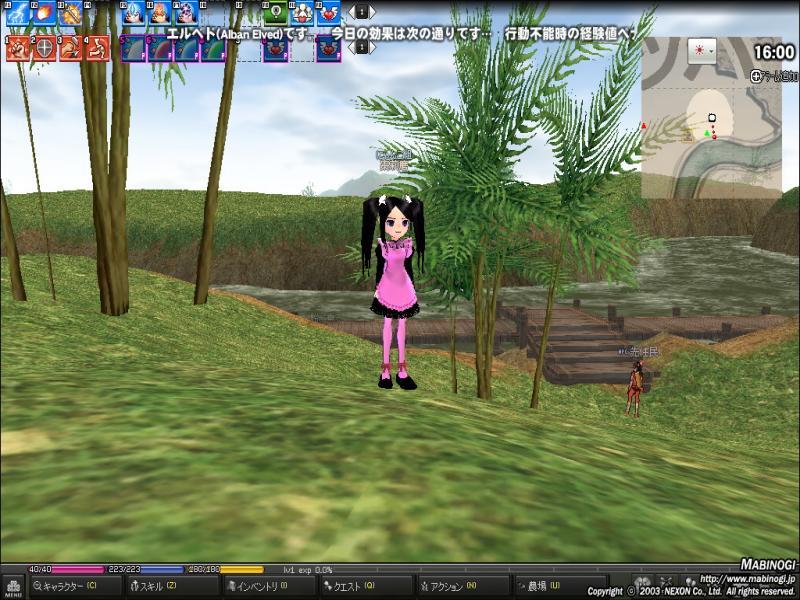 mabinogi_2012_02_10_001_convert_20120213223415.jpg