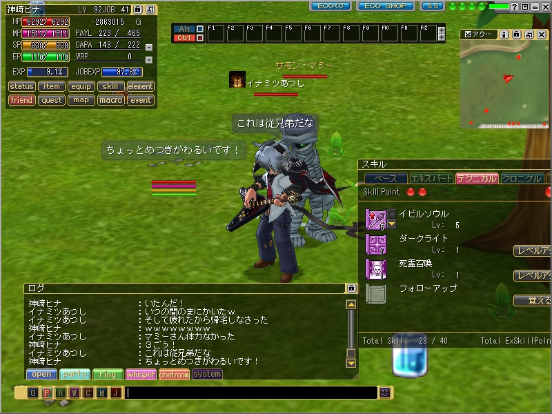 ss20111022_172247.jpg