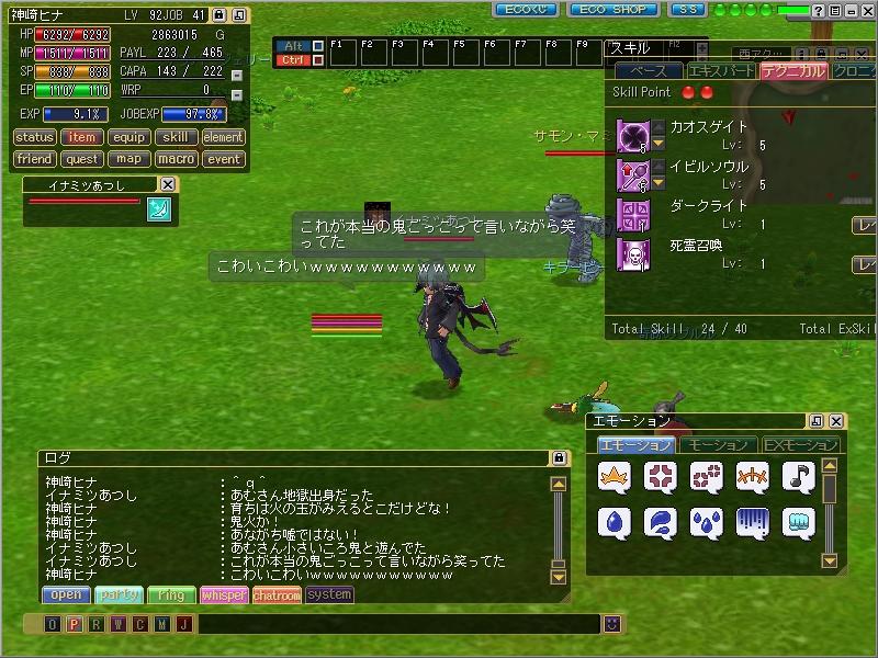 ss20111022_183407.jpg