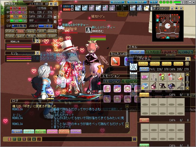 ss20111230_021523.jpg