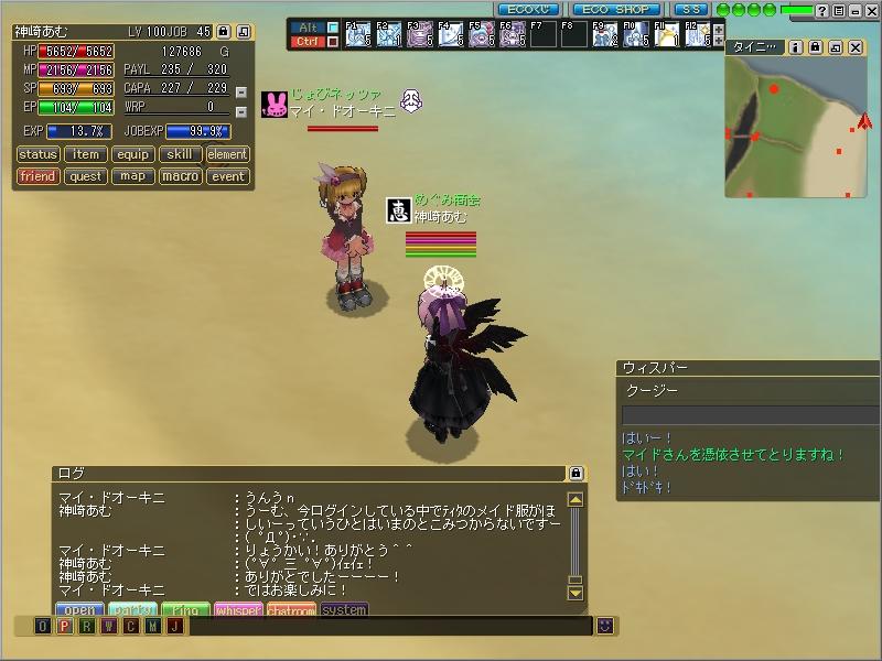 ss20120106_001333.jpg