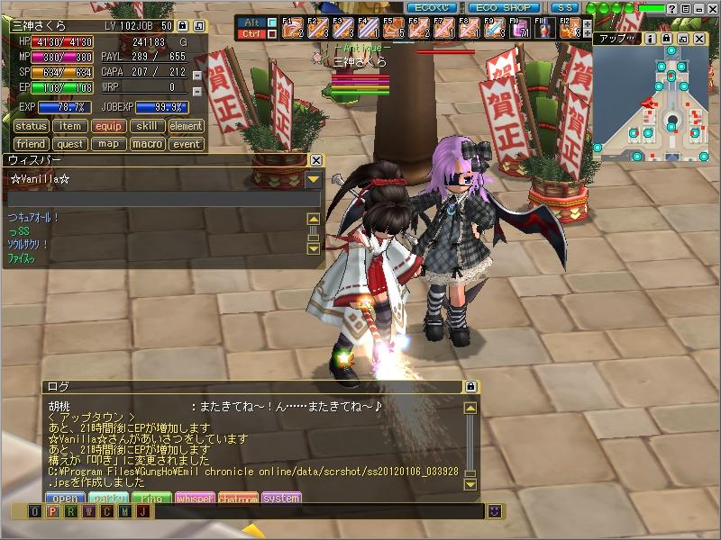ss20120106_033929.jpg