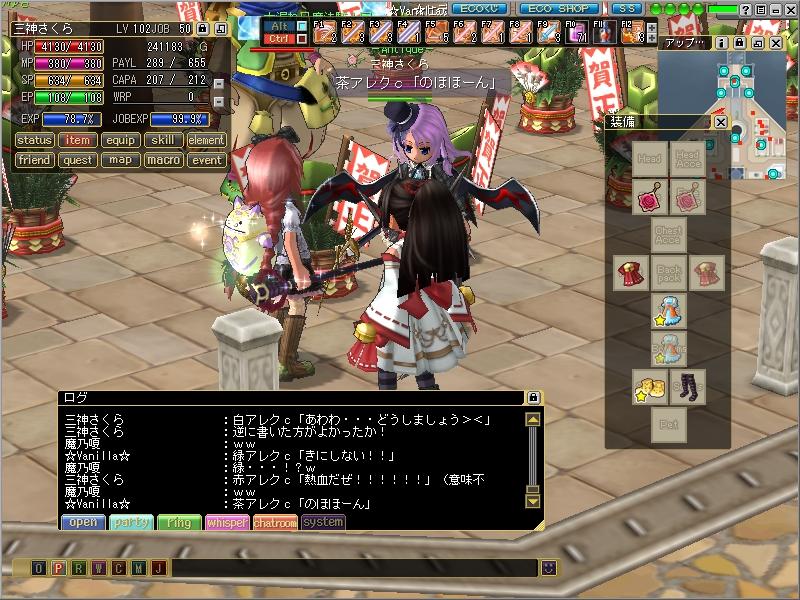 ss20120106_042002.jpg