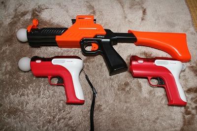 SKILL SHOT0014