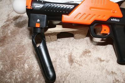 SKILL SHOT0013
