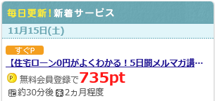 H26.11.15①