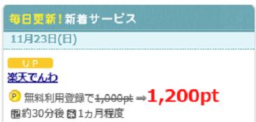 H26.11.24①