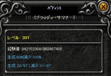 Screen(09_30-01_24)-0000.jpg