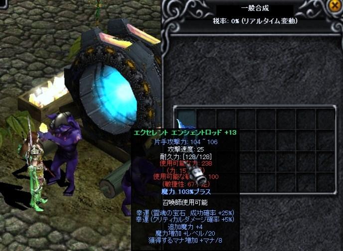 Screen(10_02-20_42)-0000.jpg