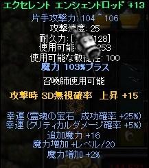 Screen(10_08-23_35)-0000.jpg