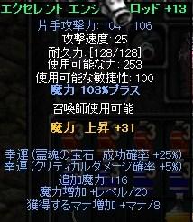 Screen(10_08-23_35)-0001.jpg